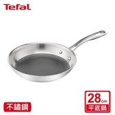 Tefal法國特福 抗磨不鏽鋼系列28CM蜂巢式平底鍋