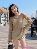 泳裝泳衣女三件套2021年新款遮肚顯瘦保守學生溫泉小胸韓國ins仙女范 JUST M