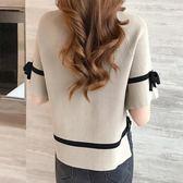 YAHOO618•半袖女2019新款夏裝ins短袖t恤學生寬鬆小心機上衣冰絲針織打底衫mandyc