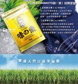【日本AJIMOMOTO味之素】經典金罐(1kg)