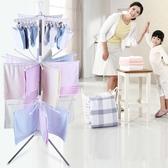 晾衣架 寶寶晾衣架落地折疊陽台掛衣架室內曬衣架不銹鋼嬰兒尿布架毛巾架 韓菲兒