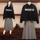 VK精品服飾 韓系大碼百搭毛衣細肩帶裙衛衣套裝長袖裙裝