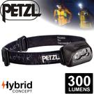 【Petzl 法國 ACTIK頭燈《300流明/黑》】E99AAA/頭燈/防潑水/緊急照明燈/登山露營/救難/手電筒