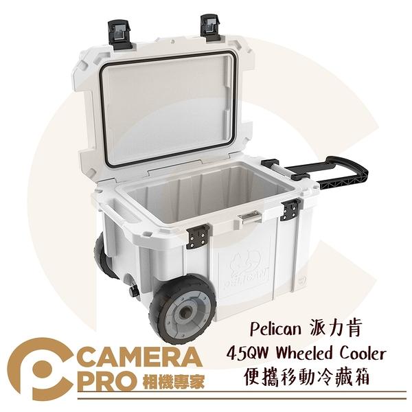 ◎相機專家◎ Pelican 派力肯 45QW Wheeled Cooler 便攜移動冷藏箱 露營保冷桶 公司貨