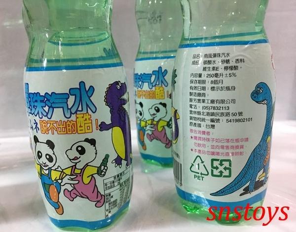 sns 古早味 彈珠汽水 塑膠瓶裝 6罐裝 懷舊零食 (市價1罐25元)