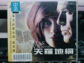 影音專賣店-V56-003-正版VCD*電影【天羅地網】-皮爾斯布洛斯南