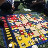 飛行棋地毯式超大號毛絨玩具成人喝酒旗愛情公寓兒童棋類桌游igo「千千女鞋」