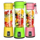 榨汁杯迷你型電動便攜式榨汁機家用全自動果蔬多功能水果小型學生-享家生活館