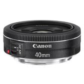 24期零利率 Canon EF 40mm F2.8 STM 超輕薄標準餅乾鏡 公司貨