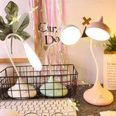 觸摸充電檯燈led書桌臥室大學生宿舍學習寫字摺疊創意小夜燈igo「青木鋪子」