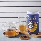 搖籃曲罐裝300g 佳葉龍茶 加碼茶 食尚玩家推薦