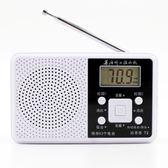 收音機 T2 英語聽力考試專用學生收音機四六級大學四級專八考試用【店慶滿月限時八折】