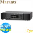 《福利新品》Marantz馬蘭士  網路音樂播放機 NA7004 (拆封品、非展示機)