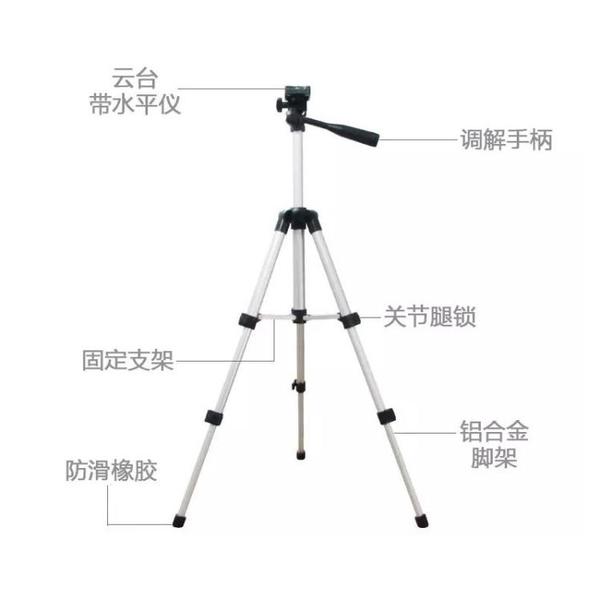 投影儀微型支架微型三腳架投影機