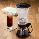慢拾光/冰滴咖啡壺組【寶雅】咖啡 冰滴