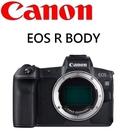 名揚數位 (一次付清) CANON EOS R BODY 原廠公司貨 下殺破盤價優惠(11/30)止