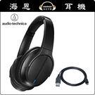 【海恩特價 ing】日本鐵三角 ATH-DWL550R (無線耳機 ATH-DWL550 專用增設耳機) 無訊號發射器