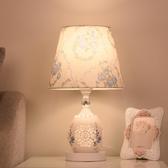 檯燈歐式陶瓷臺燈 簡約臥室床頭燈餵奶客廳書房  浪漫調光燈YYP