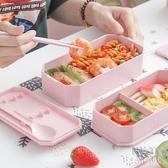 雙層飯盒便當日式可愛上班族可微波爐加熱學生保溫分隔型餐盒 【快速出貨】