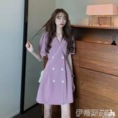 短袖洋裝夏季2020新款赫本風超仙雙排扣西裝裙網紅流行短袖連身裙女裝裙子 伊蒂斯