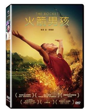 火箭男孩 DVD (購潮8)