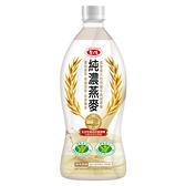 愛之味純濃燕麥-天然原味(無糖)880ml【愛買】