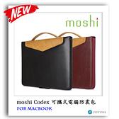 moshi Retina MacBook 12吋 2015~2017 Codex 可攜式電腦防震包 筆電包 Mac包 攜帶式電腦包