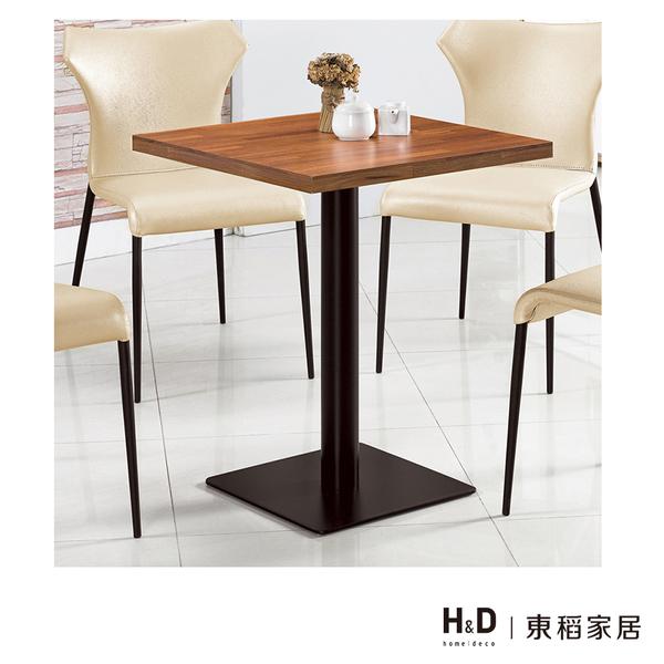 角川2尺木面四方餐桌(20JS1/881-3)/H&D東稻家居