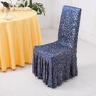 椅子套  定做酒店椅套餐廳飯店椅套凳布藝套婚慶宴會坐墊連體餐桌椅套 交換禮物