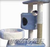 貓柱貓爬架貓窩貓樹實木貓玩具貓爬架劍麻貓抓板貓跳臺樹屋大小型        時尚教主