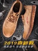 勞保鞋勞保鞋男士工作牛筋底超輕夏季透氣防臭輕便防砸防刺穿軟底電焊工