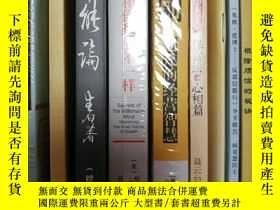 二手書博民逛書店罕見幸福的種子系列叢書Y349077 麥克爾羅奇 江西人民出版社