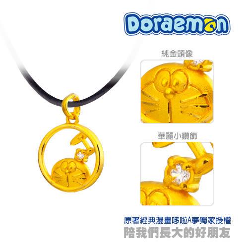 甜蜜約定 Doraemon 竹蜻蜓哆啦A夢黃金墜子 送項鍊
