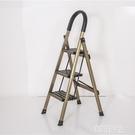 伸縮梯 家用折疊人字梯鋁合金加厚梯子三四五六步樓梯多功能 mks韓菲兒