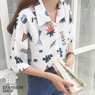 幾何圖案短袖雪紡襯衫-eFashion 預【H1650107