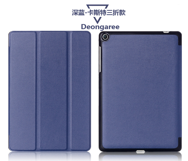 華為 MediaPad T3 8吋 平板皮套 側掀可立式 保護套 保護殼 超薄三折防摔套 站立皮套 華為T3