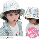 兒童小清新恐龍塗鴉漁夫帽 遮陽帽 可雙面戴