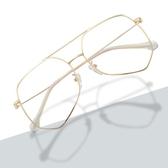 防輻射眼鏡復古