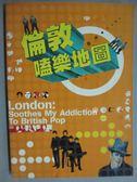 【書寶二手書T9/旅遊_GQY】倫敦嗑樂地圖_桑曄,攝影