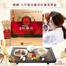 韓國六年根高麗真紅蔘茶禮盒150g(3g*50包入)
