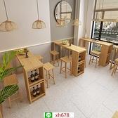 現代簡約實木吧臺桌椅 咖啡廳奶茶店高腳桌椅組合 酒吧高腳吧臺桌【頁面價格是訂金價格】