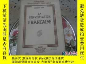 二手書博民逛書店LA罕見CONVERSATION FRANÇAISE 9 毛邊書 B6Y10336