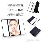 韓國折疊化妝鏡超大號衣櫃梳妝鏡高清三面鏡子化妝台式大碼美容鏡 圖拉斯3C百貨