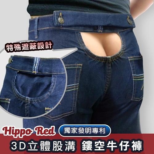 【OSK】HippoRed 獨家設計★鏤空挖洞★優選裕隆集團高機能布料_3D露臀牛仔褲