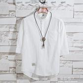 男士短袖襯衫男長袖夏季韓版潮流立領白襯衣休閒上衣寬鬆寸衫衣服 完美情人精品館