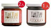 【泰泰風】打拋醬2罐、馬沙曼咖哩醬1罐(3入組合)