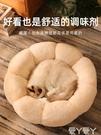 寵物窩 貓窩冬季保暖狗窩貓咪窩四季通用貓床可拆洗冬天加厚網紅寵物用品LX 愛丫 免運