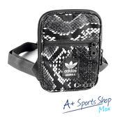 adidas 愛迪達 FESTIVAL BAG SN 灰 側肩背包 -AB2737