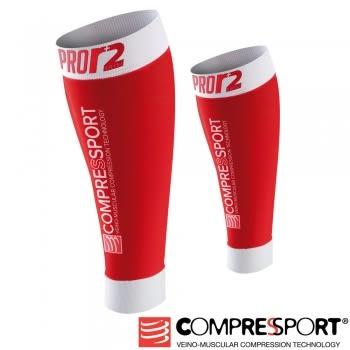 【線上體育】COMPRESPPORT  CS-Pro Swiss小腿套 紅 T4