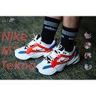 ISNEAKERS Nike M2K T...